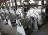 중국 고품질 슬러리 펌프