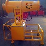 Pulverizador da água do controle de poeira de Canon da névoa