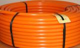 PE、PPのABS、管のMasterbatchの食品等級を設計するペットカラーMasterbatchのオレンジプラスチック