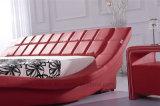 A044同世代の人は最も新しい革ベッドを設計する
