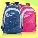 خمسة لون جدية مدرسة حمولة ظهريّة حقائب