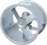 Gkwの軸換気扇