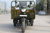175cc 200cc 250ccの貨物三輪車