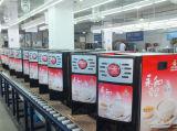 Франтовской торговый автомат немедленного кофеего