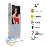 Водоустойчивое IP65 47 экран дисплея напольный рекламировать цифров дюйма (MW-47ODFSP)