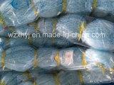 라이트 블루 단단한 매듭 나일론 모노 필라멘트 낚시 그물 (0.15 - 0.25)