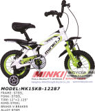 12 '' New Kids Велосипед (MK15KB-12287)