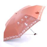 Супер светлый алюминиевый сплав наполовину с ЕВА положенного в коробку наполовину с зонтика Umbrella-SY038