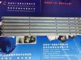Guia do alimentador de Panasonic Cm402/Cm602 da alta qualidade Kxf201115A02