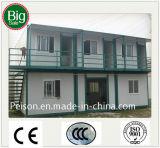 緑の環境のプレハブかプレハブの移動式構築の家
