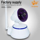 1.3 Камера слежения коробки иК сети MP HD с Ce/FCC/RoHS одобрила