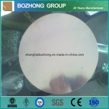 Круг зеркала алюминия 2219 для варя утварей