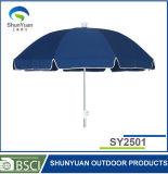2.5m Round Beach Umbrella (SY2501)