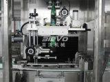 新しいデザイン収縮のプラスチックびんのラベルのスリーブを付ける機械
