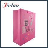 분홍색 색깔 휴일 디자인 광택 있는 박판 Cmyk에 의하여 인쇄되는 종이 봉지