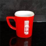 Taza personalizado impreso Negro Rojo Copa de cerámica para bebida