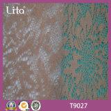 Почищенный щеткой полиэфиром материал одежды ткани шнурка