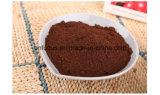 インスタントコーヒーの微粒の自動包装機械5-100g