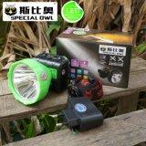 (FL-X814B) 2W 3W 5W LED Headlamp 2PCS 빛을 낚시질하는 재충전용 리튬 건전지 야영 옥외 채탄부 램프 광업 Headlamp 부표등