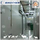 Проекты комнаты холодильных установок Xinyue с 1982