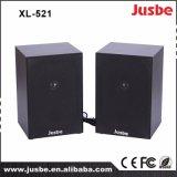 Фабрика XL-521 продавая диктора OEM 35W приведенного в действие профессионалом