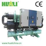 Refrigerador industrial de refrigeração água do parafuso da eficiência elevada com recuperação de calor