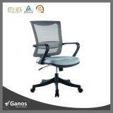Pequeña silla de la oficina de la alta calidad de espalda (Jns-306)