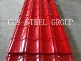 カラーによって塗られる電流を通された鋼板または屋根ふきシートのプロフィール