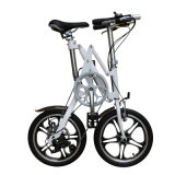 X-Form Entwurfs-leichtes faltendes Fahrrad Yzbs-7-16