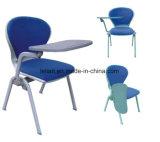 [هركلس] [سري] 551 [لب]. قدرة زرقاء كومة كرسي تثبيت ([لّ-0008])