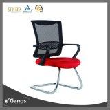 最もよい方法ファブリック会合の椅子