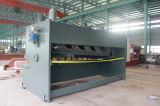 단두대 깎는 기계 (QC11K-20*2500)