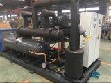 مصنع [شنس] عادية - درجة حرارة برغي [بيتزر] إشارة ضاغطة يكثّف وحدة
