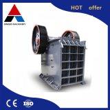 Qualität PET Serien-Kiefer-Zerkleinerungsmaschine/Steinzerkleinerungsmaschine