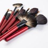 21PCS componen el kit facial de los cosméticos de los cepillos con los bolsos de la belleza
