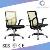 Berufslieferanten-Büro-Ineinander greifen-Stuhl