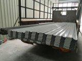鋼鉄圧延のドアの中国の製造業者