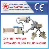 自動枕充填機(ZXJ-380+KBJ-2)