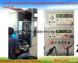 自動圧力制御(SKD-1)