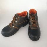 ベストセラーのセリウムの安全靴Ufb 007