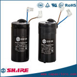 Elektrolytischer Aluminiumkondensator CD60b-1 250VAC