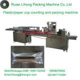Lh450コーヒーカップのカウントおよびパッキング機械