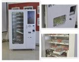 Máquina expendedora de la fruta del alimento funcionada por la pantalla táctil con el sistema refrigerado