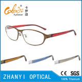 Bâti titanique en verre optiques de monocle de lunetterie de mode (9205)