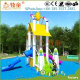 Kind-Spielplatz für Kind-Park (MT/WOP-046B)