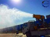 販売のための防塵水スプレーヤーの霧のキャノン機械装置