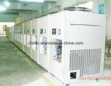 Охладитель охлаженный воздухом в промышленном с компрессором 6HP