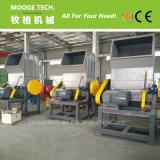 Máquina plástica fuerte durable de la trituradora
