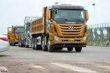 40 톤 선적을%s 가진 새로운 Hyundai 8X4 쓰레기꾼 트럭