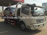 구조차를 견인하는 Dongfeng 5ton 공장 직매